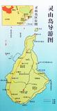 灵山岛旅游图